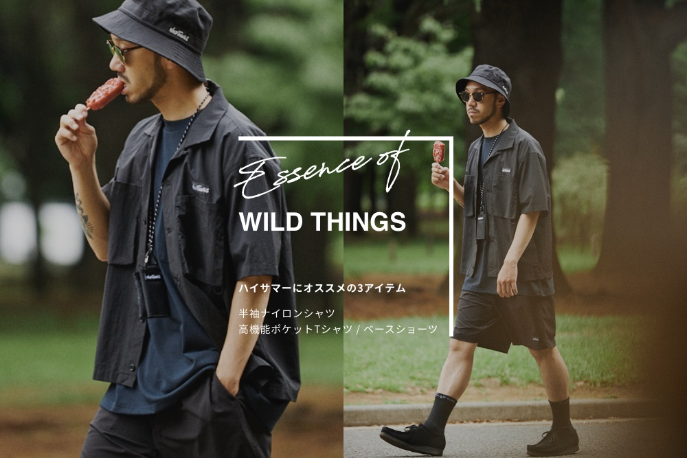 Essence of WILDTHINGS Vol.6