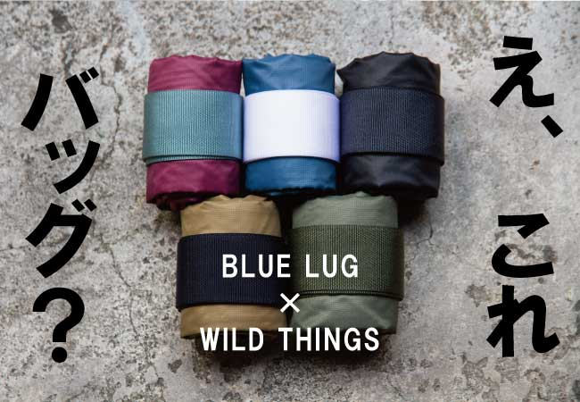 WILDTHINGS×BLUELUG
