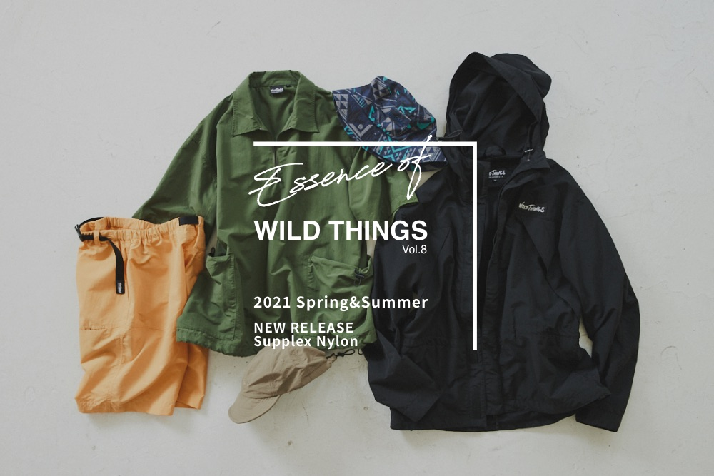 Essence of WILD THINGS vol.8